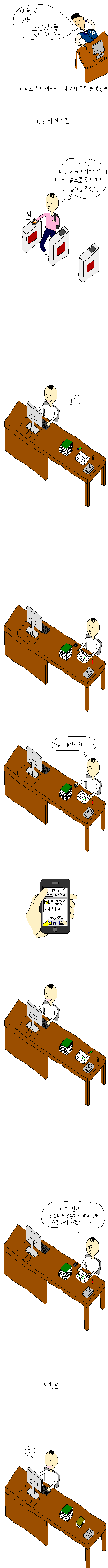 20150421-03--.png