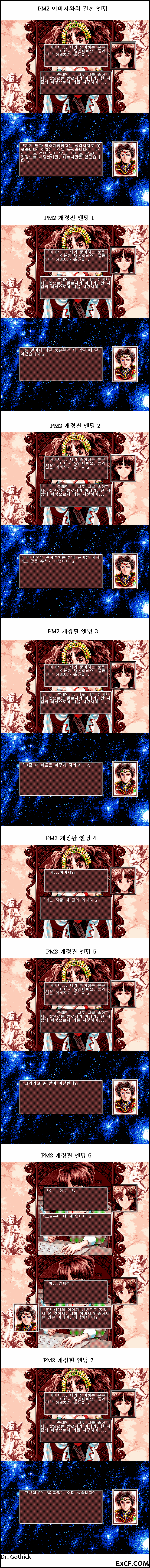 20150208-05.png